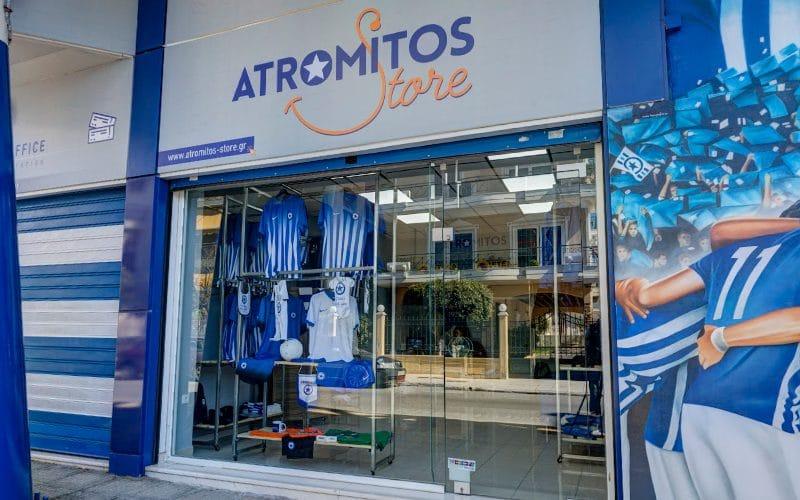 Προσωποποιημένα δώρα Atromitos FC